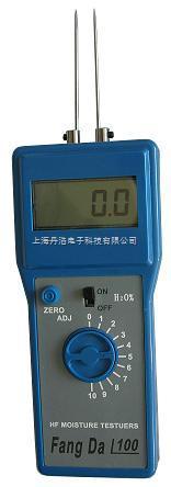 泡沫塑料水分测量仪水分测试仪水分仪 仪