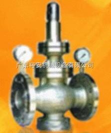 不锈钢气体减压阀 YK42W氮气 氧气 氢气减压阀