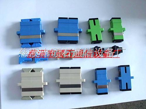 網絡通信專用光纖適配器-SC5DB光纖衰減器 SC光纖適配器 單模適配器