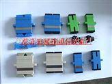 SC5DB光纖衰減器 SC光纖適配器 單模適配器