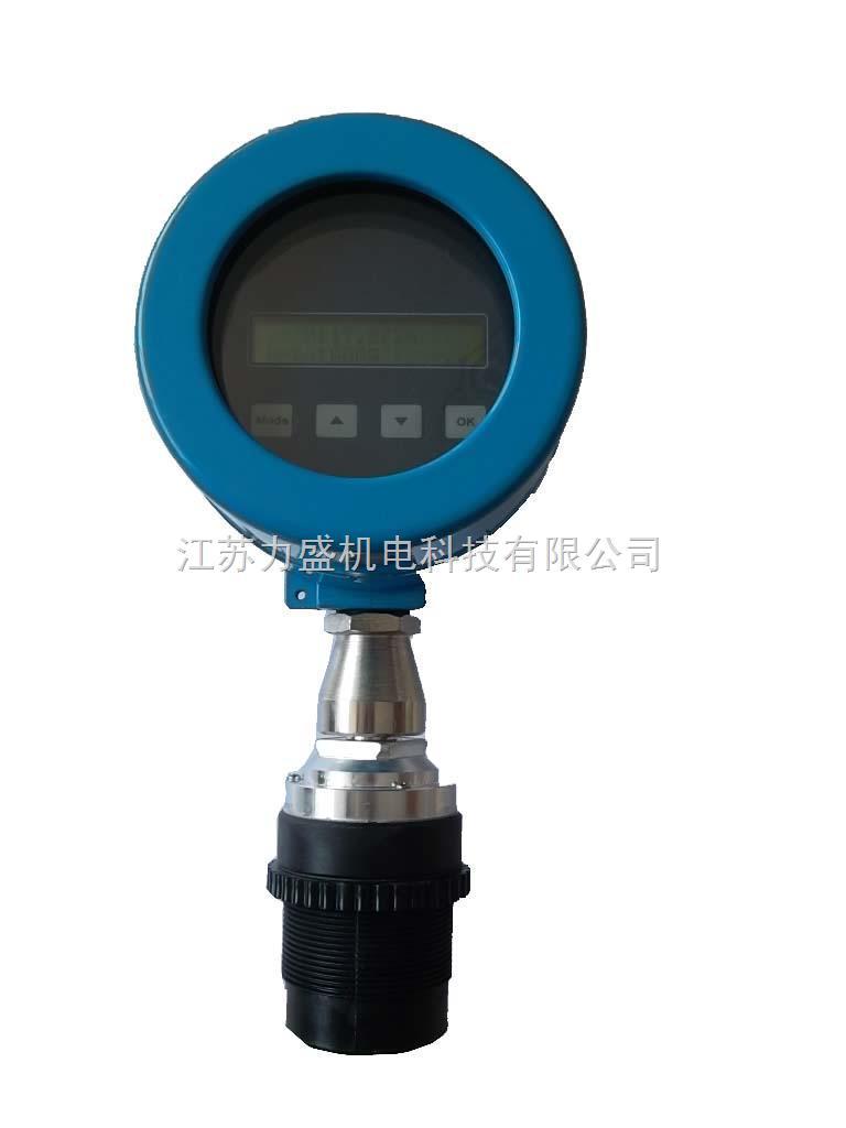 防爆型超聲波液位計,防爆型超聲波液位計價格