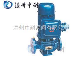 YG型-YG型立式管道式油泵┃离心油泵