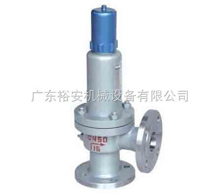 A41H弹簧微启封闭式安全阀 铸钢空气气体水泄压阀