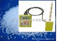宇达化工产品硫酸铝,石化原料水分仪,化工在线水分仪