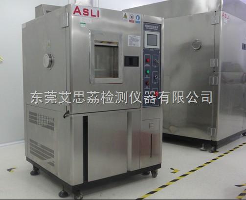 步入式恒温恒湿房|实验设备