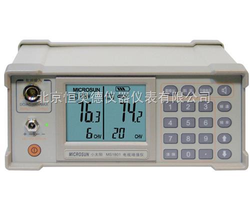 h22764-模拟信号场强仪-北京恒奥德仪器仪表有限公司