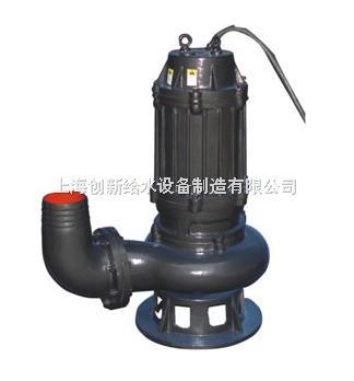 JYWQ型自动搅匀潜水排污泵,搅匀排污泵,排污泵厂家
