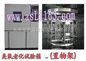 蒸汽老化試驗箱|穩定性試驗|恒溫恒濕試驗機