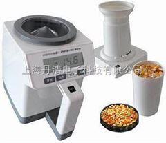 PM-8188水分仪PM-8188水分仪水分测试仪