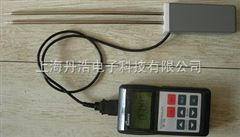 SK-100水分測量儀汽油水分測量儀水分儀
