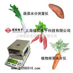 MS-100卤素水分仪,果蔬水分测定仪