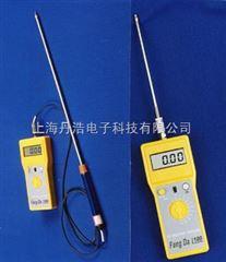 FD-H水分仪制酒原料水分测量仪水分测量仪