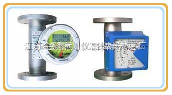 HC-LZ-金屬轉子流量計