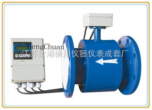 HC-LDE-分體式電磁流量計