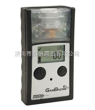 便攜式液化石油氣檢測儀 液化石油氣濃度檢測儀