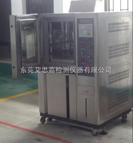 可程序恒温恒湿试验箱2013版