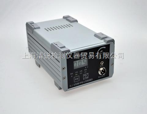 DJ-6A电火花检测仪