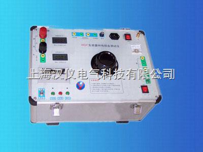 互感器特性综合测试仪产品报价