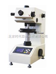 TH760/TH761/TH762/TH764數字式液晶智能顯微硬度計