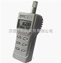 HF-800Y二氧化碳检测仪(带温湿度检测)