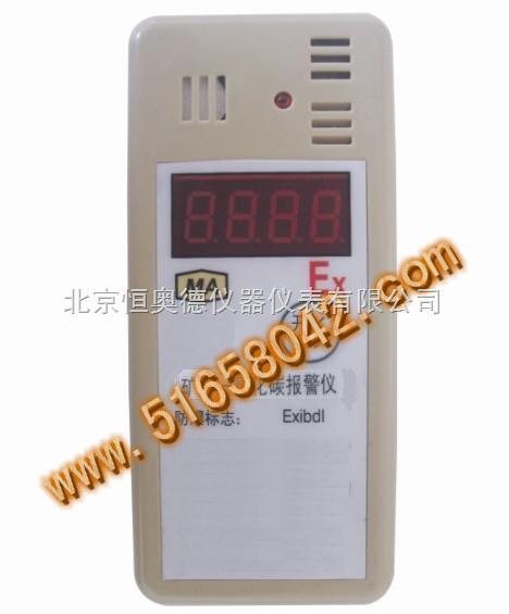 H8398-一氧化碳檢測儀