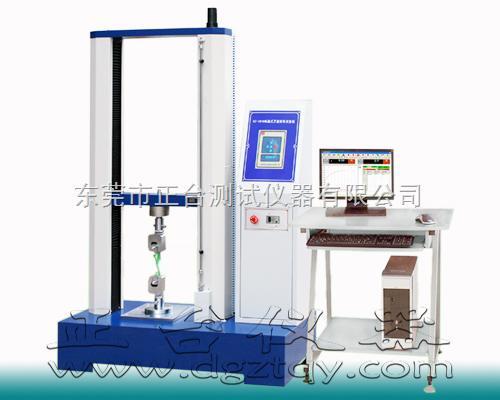 电脑式伺服万能材料试验机