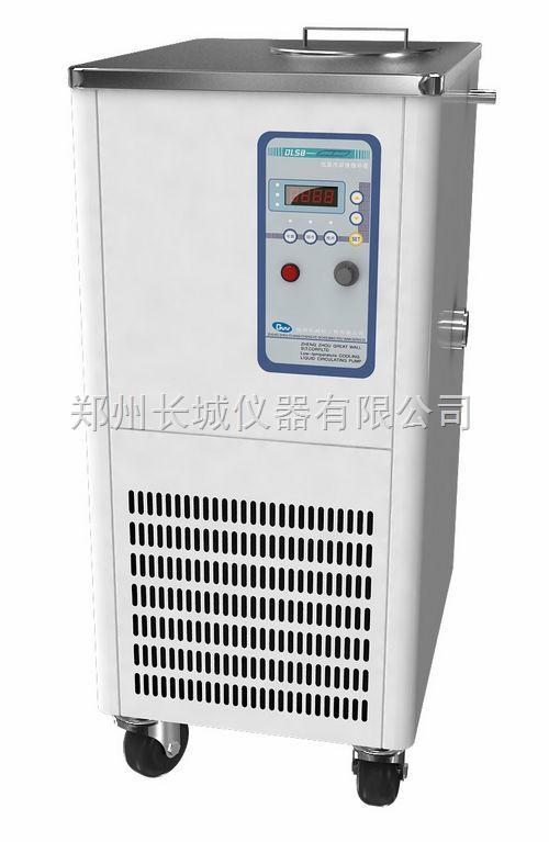 低温冷却液循环泵DLSB系列10/20倾情推荐