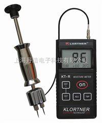 KT-r仅200克红池木、白池木木材的含水率木材水分针插式水分仪