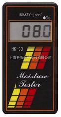 HK-30家具、竹制品、木器等的水分测量