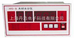 HYD-B自动跟踪测量窑内温度 -干燥窑用自动水分仪