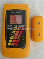 快速红外针式木材水分测量仪HK-90