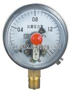 YXCH型磁簧式YXCHK型抗震磁簧式电接点压力表