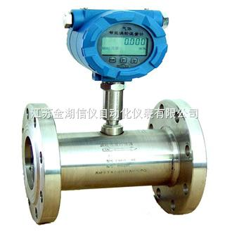 xy-工業硫酸流量計價格