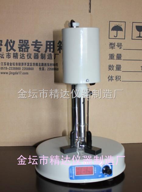 FSH-2可調高速分散器