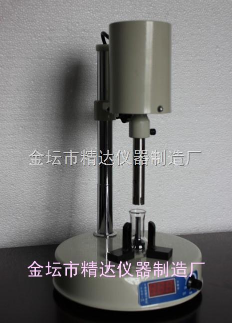 FSH-2-精達牌可調高速分散器
