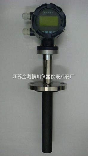 HC-LDE-插入式电磁流量计