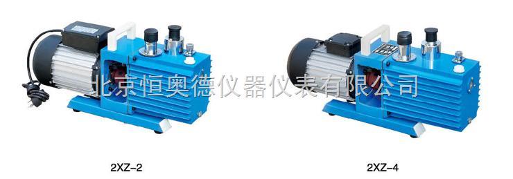 h22475直联旋片式真空泵