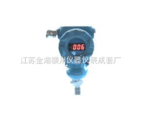 HC-DBS-扩散硅压力变送器