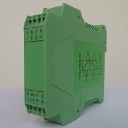 直流信号隔离器