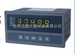 蘇州迅鵬SPB-XSM數顯轉速表