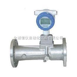 xy-熱空氣流量計價