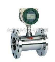 高精度液體渦輪流量計