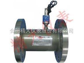 合肥液体涡轮流量传感器