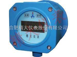 合肥液体流量计附件-BELZ系列数显计数器