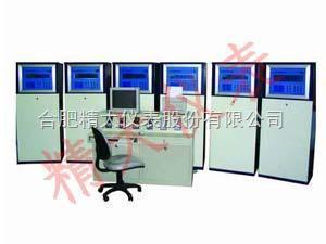 集散型自动控制发放管理系统