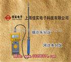FD-L河沙水分儀,細沙水分儀,建筑用沙子水分測量儀