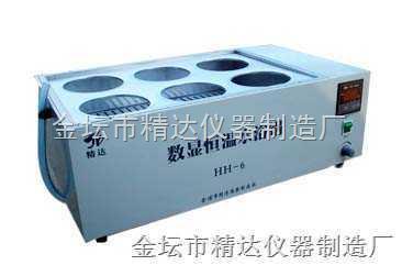 HH-6-HH-6數顯恒溫水浴鍋