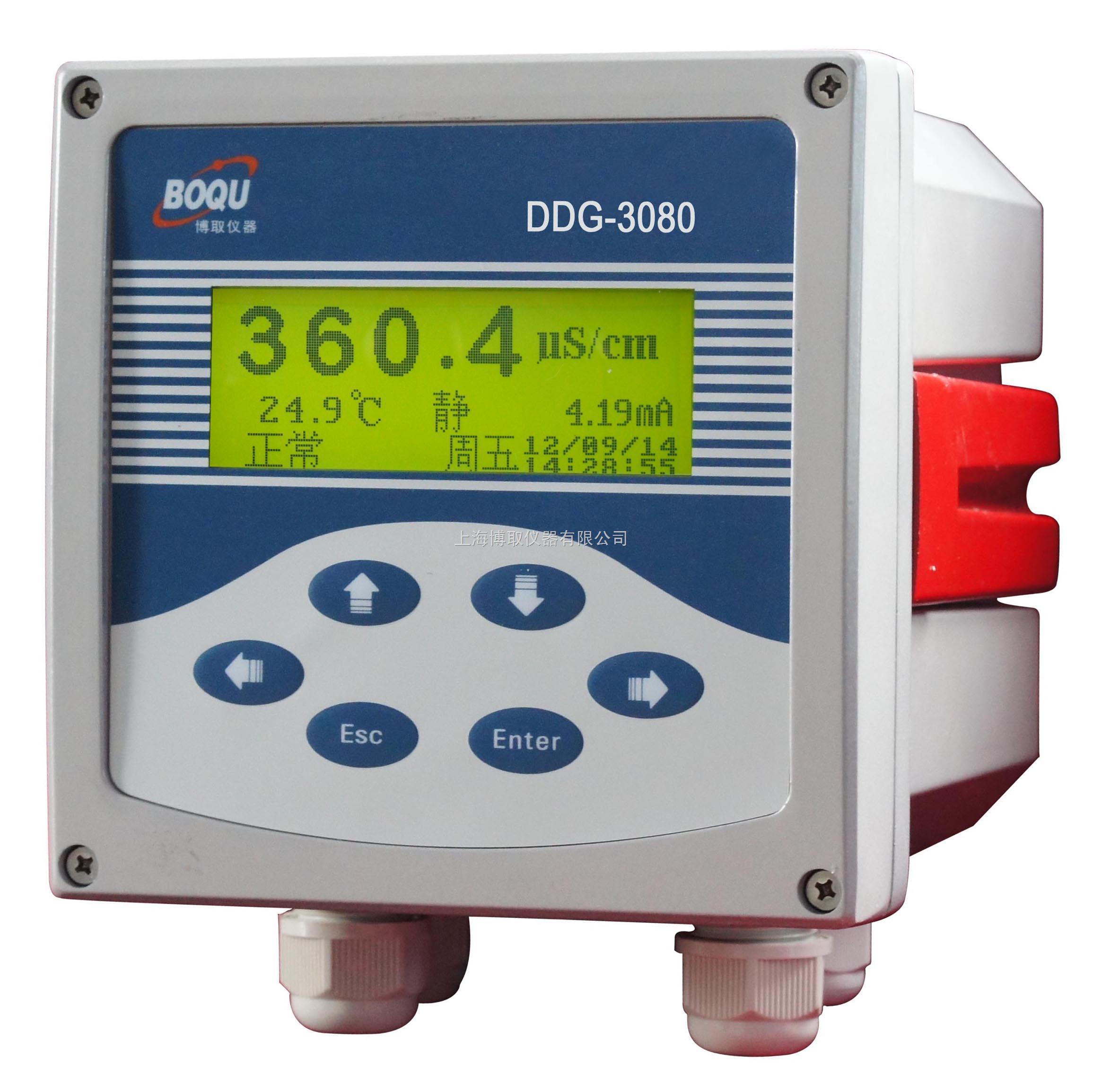 DDG-3080工业电导率仪(铸铝壳体)
