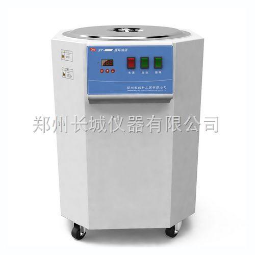 供應長城科工貿SY-X2高溫循環油浴