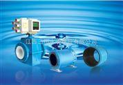 優質智能管道式電磁流量計批發價格